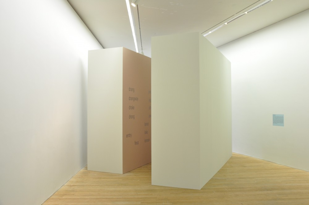 Simon Cutts and Erica Van Horn, Short-Cuts (2011). Installation view, In Other Words, Lewis Glucksman Gallery © Lewis Glucksman Gallery